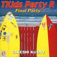 草尾毅/草尾毅のT Kids Party