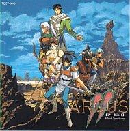 アークス2 ゲーム・ミュージック