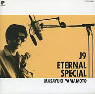 山本正之 / J9 ETERNAL SPECIAL