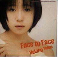 椎名へきる/Face to Face
