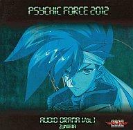 サイキックフォース2012 オーディオドラマ vol.1 / ZUNTATA