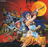 夢幻戦士ヴァリス 2 ゲーム・ミュージック