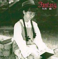 久川綾/Fantasy