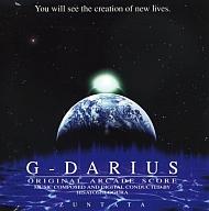 G-DARIUS / ZUNTATA