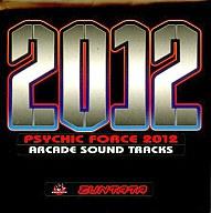 サイキックフォース2012 アーケードサウンドトラックス / ZUNTATA