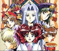 ネクストキング「恋の千年王国 音楽篇」〈本+CD!〉