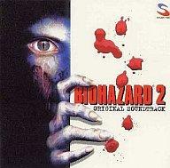 バイオハザード2 オリジナル・サウンドトラック