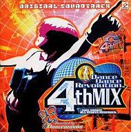 ダンスダンスレヴォリューション 4thMixオリジナルサウンドトラック