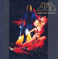 コブラ2 オリジナルスーパーサウンドトラック