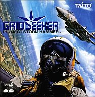 GRID SEEKER / TAITO