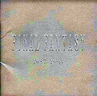 FINAL FANTASY 1987-1994 [通常版]