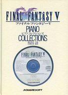 FINAL FANTASY V ピアノコレクションズ