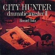 CITY HUNTER dramatic master II