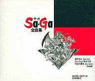 SaGa全曲集 魔界塔士SaGa / SaGa2秘宝伝説