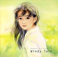 ロマンシングサガ 3 Windy Tale