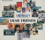 FINAL FANTASY V アレンジ DEAR FRIENDS