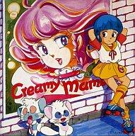 魔法の天使クリィミーマミ テレビアニメオリジナルサウンドトラック