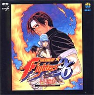 THE KING OF FIGHTERS'96 アレンジサウンドトラック