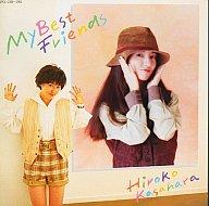 笠原弘子 / MY BEST FRIENDS