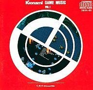 コナミ・ゲーム・ミュージックVol.1