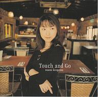 金月真美 / Touch and Go