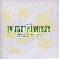 テイルズ オブ ファンタジア オリジナルサウンドトラック完全版