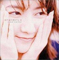 笠原弘子 / Memories3~EXTRA~