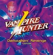 VAMPIRE HUNTER Darkstalkers' Revenge