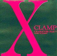 X(エックス)キャラクターファイル7FUMA&KAMUI