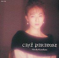 CAFE PARADISE 笠原弘子