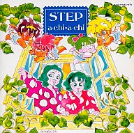 a・chiーa・chi / STEP