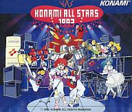 コナミ・オールスターズ1993 ~夢のミュージック・ステーション