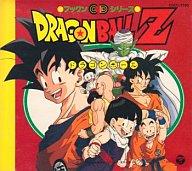DRAGONBALL Z ブックンCDシリーズ