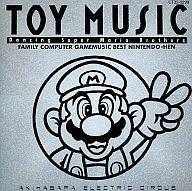 アキハバラ・エレクトリック・サーカス/TOY MUSIC