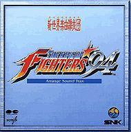 THE KING OF FIGHTERS'94 アレンジサウンドトラックス