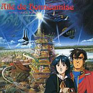 オネアミスの翼王立宇宙軍 オリジナルサウンドトラック
