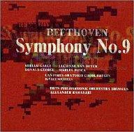 エヴァンゲリオンクラシック1 / ベートーヴェン交響曲第9番「合唱つき」