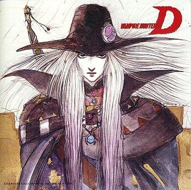 吸血鬼ハンターD オリジナル・サウンドトラック