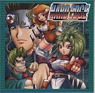 ゲーム音楽/HARDEDGEオリジナル・サウンドトラック