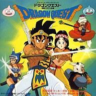 TVアニメサウンドトラック ドラゴンクエスト 組曲ドラゴン伝説