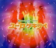 avex mode selection ユーロゲキテイ/帝国歌劇団/横山智佐(真宮寺さくら)