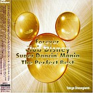 Forever club Disney super Dancin'Mania The Perfect Best
