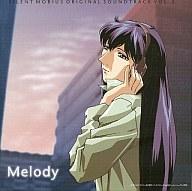 サイレントメビウス Original Soundtrack Vol.2~MELODY~