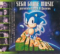 SING!! SEGA GAME MUSIC