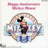 ミッキーの60周年記念