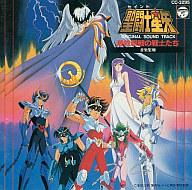 聖闘士星矢 音楽集8 最終聖戦の戦士たち