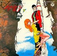 ルパン三世 オリジナルサウンドトラック 3 (1979年度発表作品)