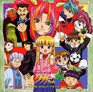 スーパードールリカちゃん サントラ2 スーパー音楽集 Vol.2