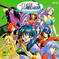 ブルーブレイカー~剣よりも微笑を~ オリジナル・サウンドトラック&フル・アレンジ・ヴァージョン