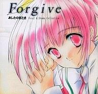 あしたの雪之丞 Voca l & Drama collection Forgive